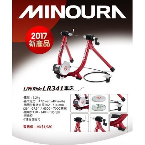 MINOURA LR341 單車訓練台
